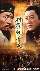 Detective Justice Bao (2015) (H-DVD) (Ep. 1-41) (End) (China Version)