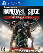 Tom Clancy's Rainbow Six Siege Year 5 Deluxe Editio (Japan Version)