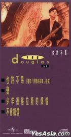 Ye Xu Bu Yi (3'CD) (Limited Edition)