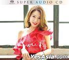 Sweetie - Salute to Teresa Teng (SACD)