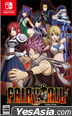 FAIRY TAIL (Normal Edition) (Japan Version)