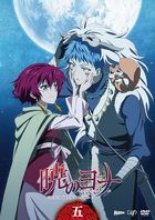 Akatsuki no Yona Vol.5 (DVD)(Japan Version)