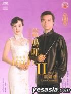 Koi Ming Fai HKCO II Live Concert 2005 (DSD) (Limited Edition)