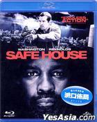 Safe House (2012) (Blu-ray) (Hong Kong Version)
