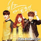 Cheese in The Trap OST (2CD) (tvN TV Drama)