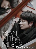 Man in the Mirror (CD+DVD)