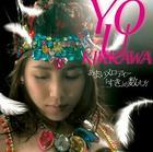 Amai Melody Suki no Kazoekata [Type A](SINGLE+DVD) (First Press Limited Edition)(Japan Version)