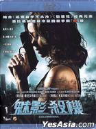 Colombiana (2011) (Blu-ray) (Hong Kong Version)