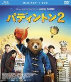 Paddington 2 (Blu-ray+DVD) (Japan Version)