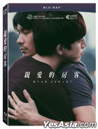 Dear Tenant (2020) (Blu-ray) (Collector's Edition) (Hong Kong Version)