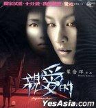 Forgive And Forget (VCD) (Hong Kong Version)