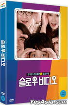 Slow Video (DVD) (2-Disc) (First Press Limited Edition) (Korea Version)