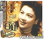Shang Hai Lao Ge Jue Ban Zhen Cang Series - Bai Hong (China Version)