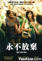 Won't Back Down (DVD) (Taiwan Version)
