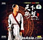Elysidm Online DSD (China Version)