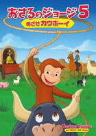 CURIOUS GEORGE 5: GO WEST. GO WILD (Japan Version)