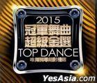 2015 Top Dance