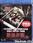 Laddaland (Blu-ray) (English Subtitled) (Hong Kong Version)