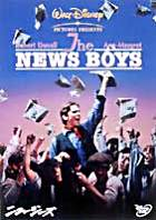 THE NEWS BOYS (NEWSIES) (Japan Version)