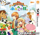 Bokujou Monogatari Futako no Mura + (3DS) (Japan Version)