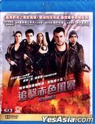 Red Dawn (2012) (Blu-ray) (Hong Kong Version)