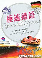 German Express