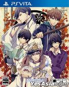 Enkan no Memoria Kakera Tomoshi (Japan Version)