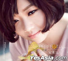Perfect Woman (China Version)