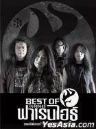 Fahrenheit : Best of Fahrenheit (2CD) (Thailand Version)