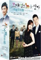 Can't Live without You (2012) (DVD) (Ep.1-110) (End) (Multi-audio) (MBC TV Drama) (Taiwan Version)