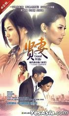 Good Wife (DVD) (End) (China Version)