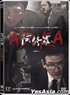 Asura (2016) (DVD) (Hong Kong Version)