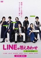 东京LINE情故事 DVD Box (日本版)