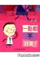 Yi Dian Du Bu Hao Xiao!