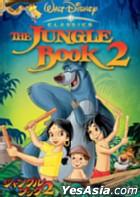 The Jungle Book 2 (Japan Version)