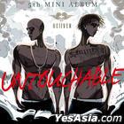 Untouchable Mini Album Vol. 5 - Hellven