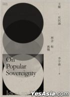 On Popular Sovereignty