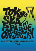 EPIC RECORDS YEARS MOVIE (1989-1997) Vol.1 Tokyo Ska Paradise Orchestra [BLU-RAY] (Japan Version)