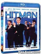 Hitman (Blu-ray) (Kam & Ronson Version) (Hong Kong Version)