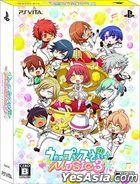 Uta no Prince-sama♪ MUSIC 3 (Uki Uki Box) (Japan Version)
