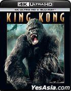 King Kong (2005) (4K Ultra HD + Blu-ray) (Hong Kong Version)