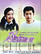 True Love (XDVD) (End) (Taiwan Version)
