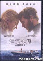 Adrift (2018) (DVD) (Hong Kong Version)