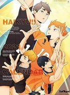Haikyu!! TO THE TOP 2021 Calendar (Japan Version)