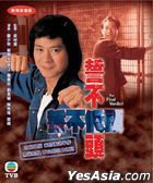 The Final Verdict (DVD) (Ep. 1-28) (End) (TVB Drama)
