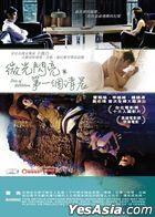 Star of Bethlehem (2013) (DVD) (Hong Kong Version)