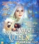 Snow Queen (Part 2) (Hong Kong Version)