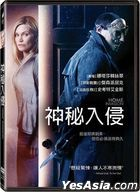 Home Invasion (2016) (DVD) (Taiwan Version)