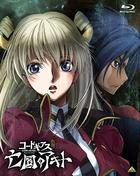 CODE GEASS Akito the Exiled Vol. 4 (Blu-ray) (Limited Edition) (English Subtitled) (Japan Version)