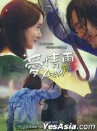 Love Rain (DVD) (End) (Multi-audio) (KBS TV Drama) (Taiwan Version)